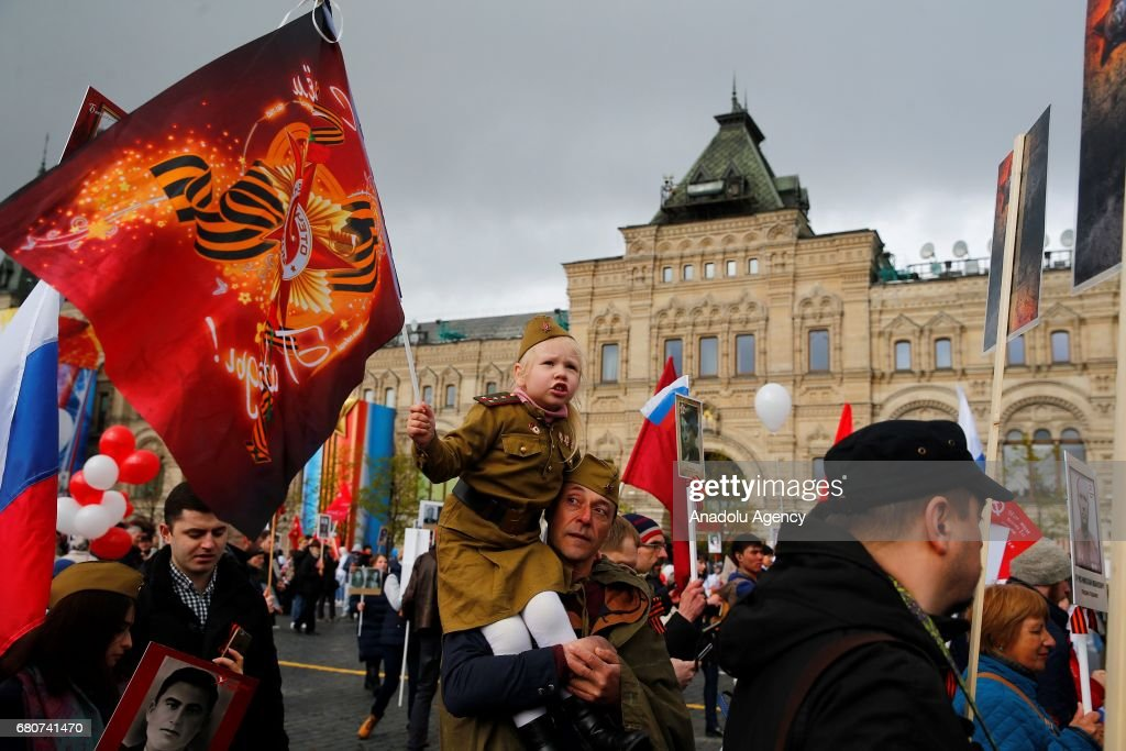 72th anniversary of World War II Victory in Russia : News Photo