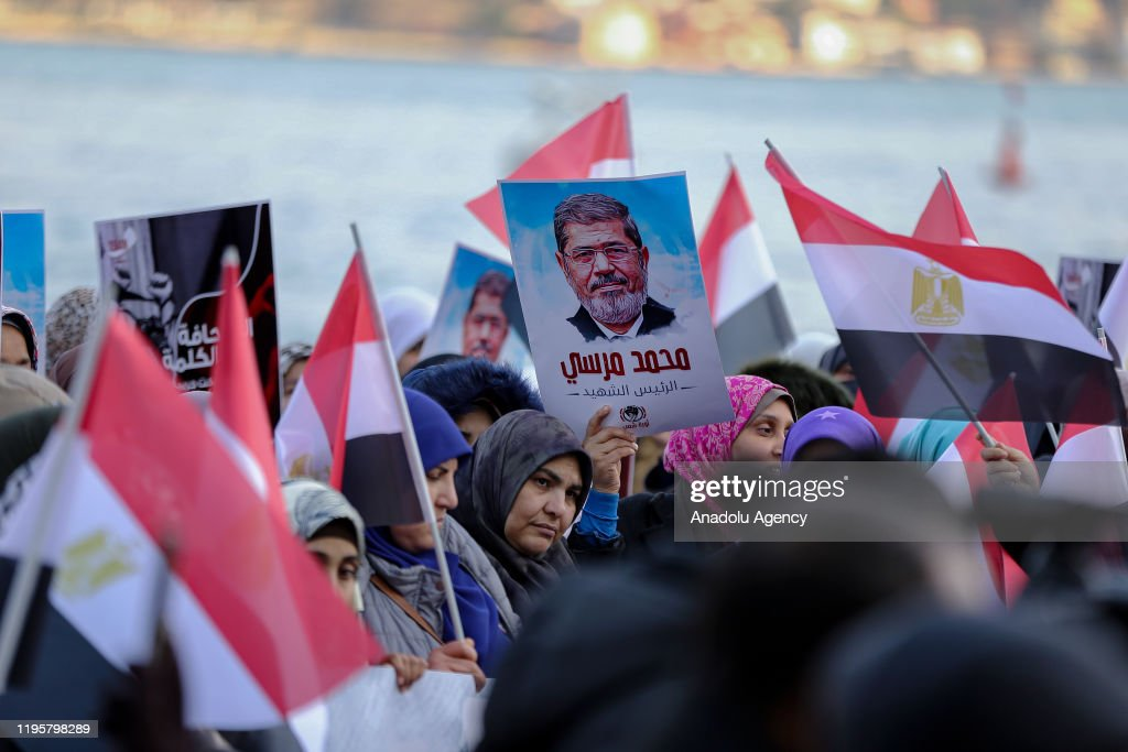 9th anniversary of Egypt's Jan. 25-revolution : Nieuwsfoto's