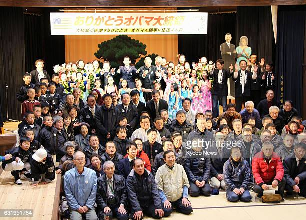 People in the Sea of Japan coastal city of Obama appear on a video letter to outgoing US President Barack Obama on Jan 14 2017 In the video they...