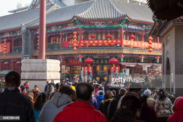 People in Tianjin