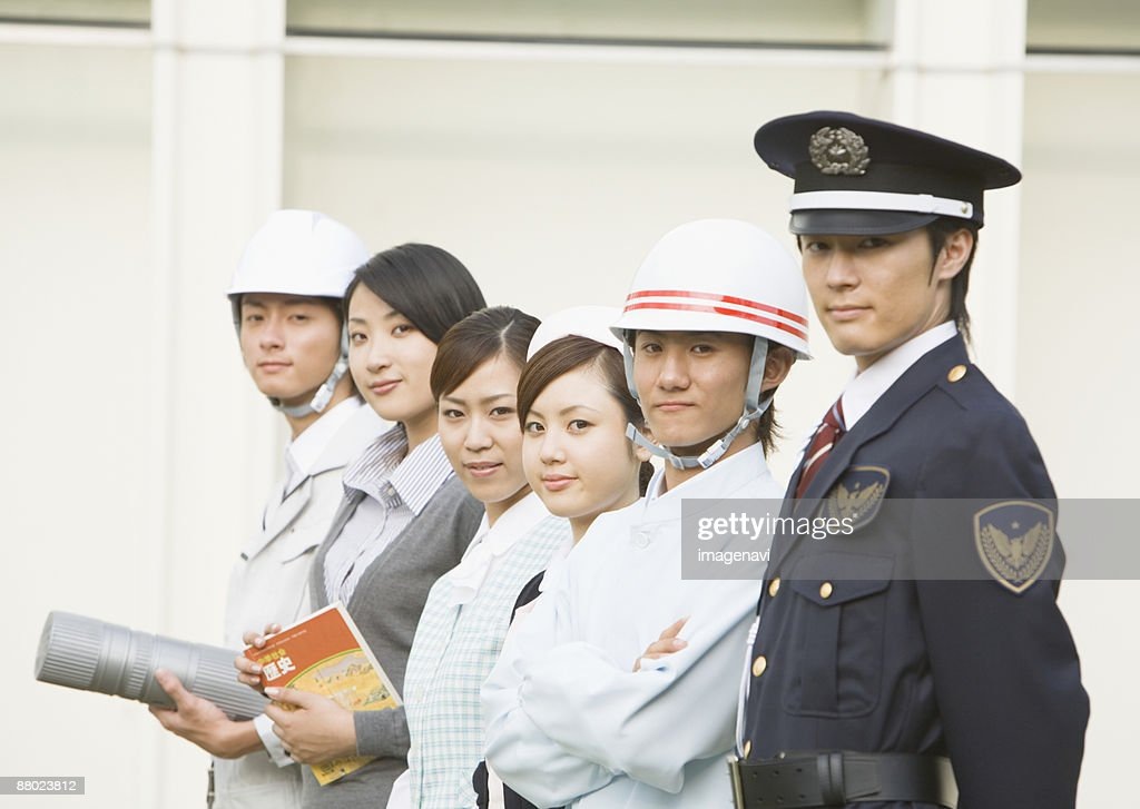 People in Various Occupations  : Stock Photo