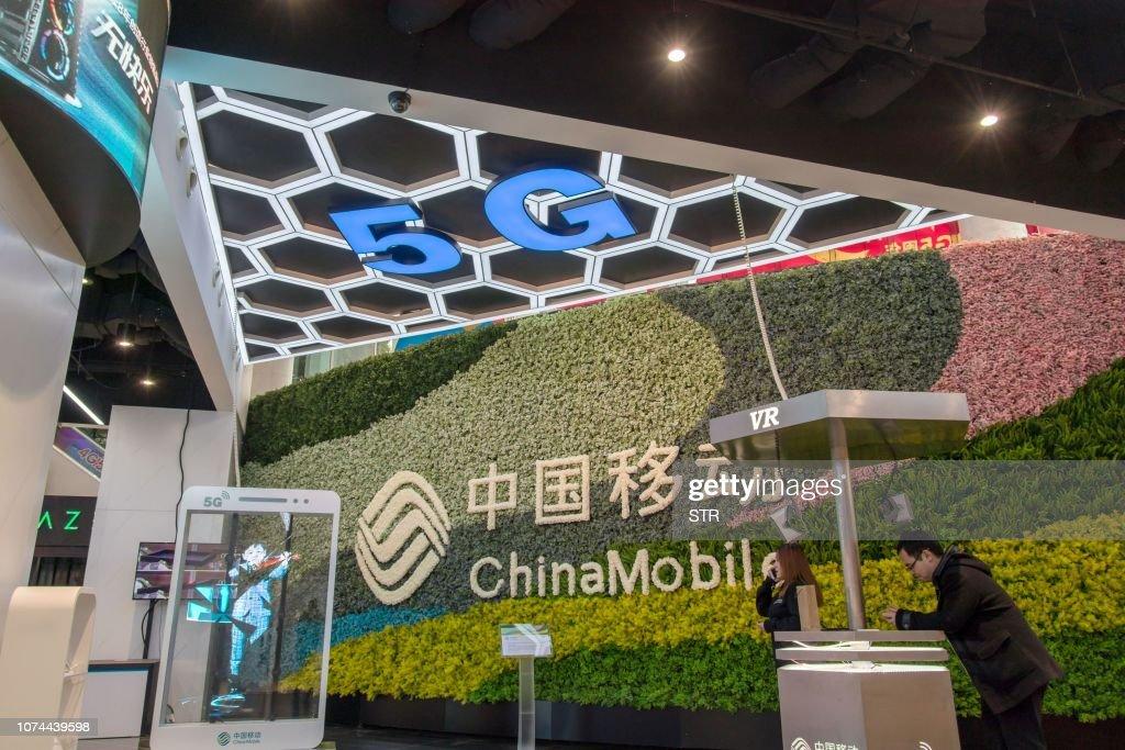 CHINA-TELECOMMUNICATION-HUAWEI-5G : News Photo