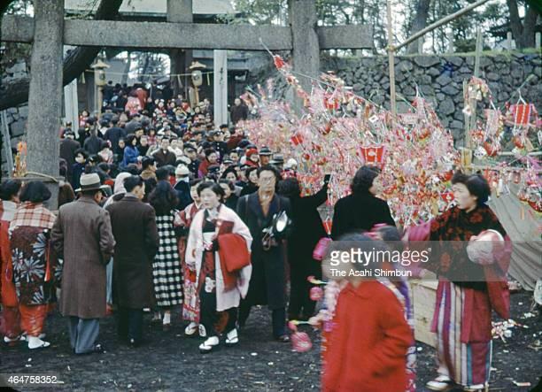 People make the 'Hatsumode' first visit to the shrine at Yasaka Jinja Shrine in January 1954 in Kokura Fukuoka Japan