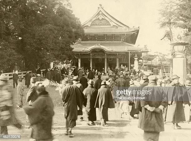 People make the 'Hatsumode' the first shrine visit of the year at Toyokawa Inari Shrine on January 1 1936 in Toyokawa Aichi Japan