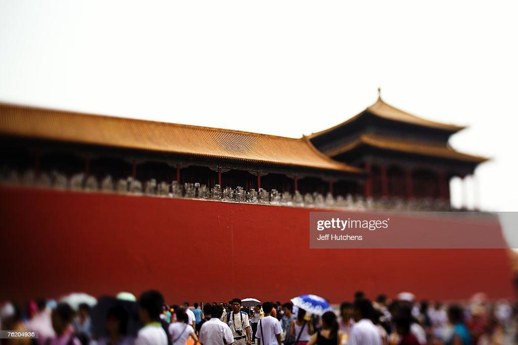 China Expansion : News Photo