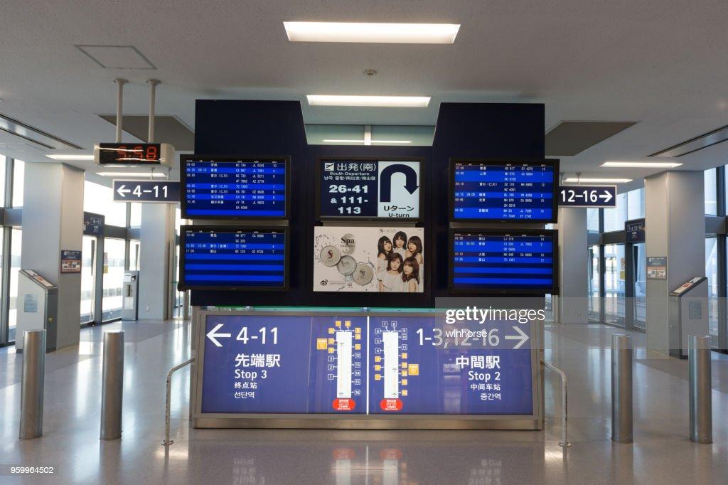 Peoplemover-System am internationalen Flughafen Kansai, Japan : Stock-Foto