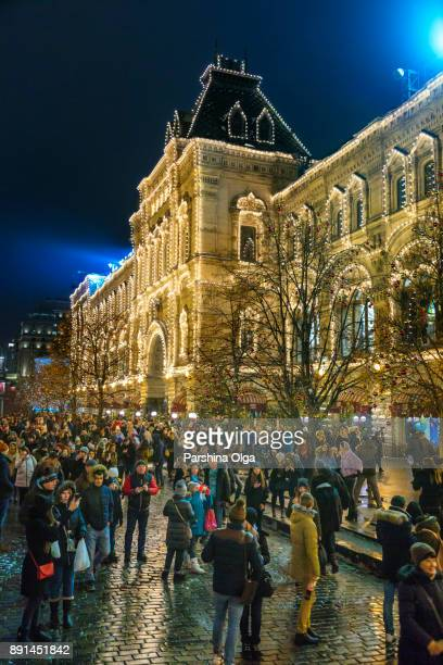 people on christmas market on red square near gum department store - Christmas Decoration Stores Near Me