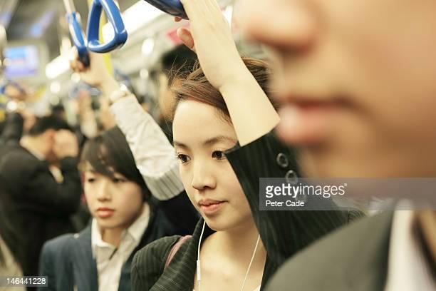 people on MTR