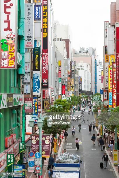 People on the Streets of Akihabara in Tokyo, Japan