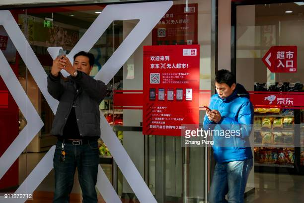 People open the JD App on mobile phone registering to enter the X supermarket On January 18th Jingdong X selfservice supermarket opened in Binhai New...