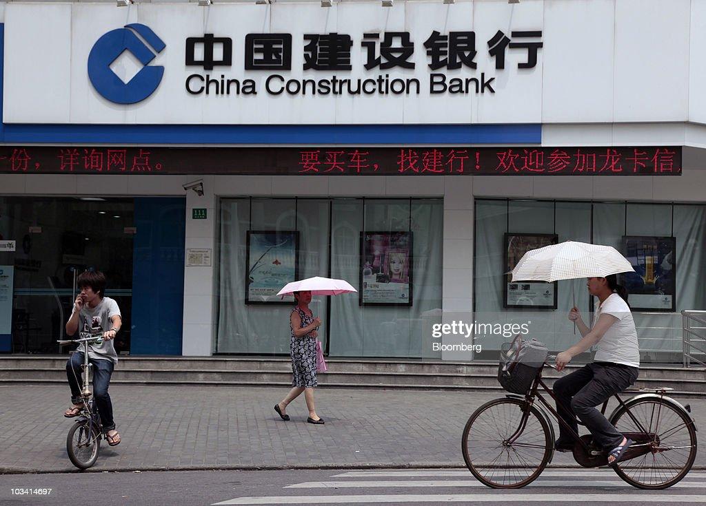 biggest bank