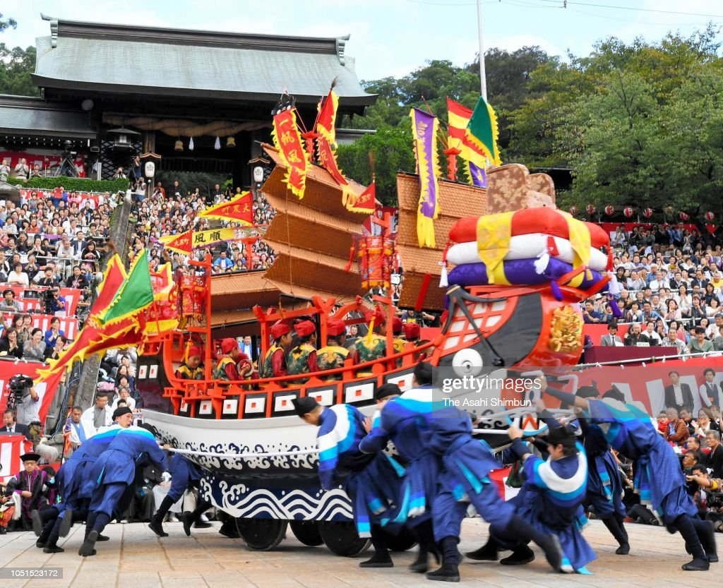 Nagasaki Kunchi Festival Begins News Photo
