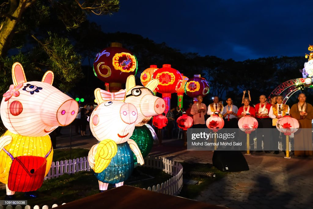 MYS: Chinese Lunar New Year Celebration and Chap Goh Mei Celebration