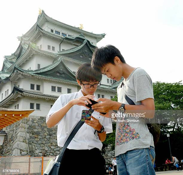 People play Pokemon Go at Nagoya Castle on July 22 2016 in Nagoya Aichi Japan Japanese players started downloading Pokemon Go following earlier...