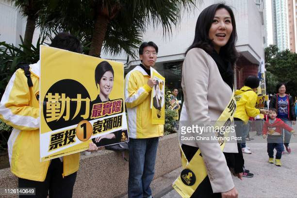 People Power Candidate Erica Yuen Mi-ming canvasses votes during Southern District Council by-election at South Horizons in Ap Lei Chau. 23MAR14