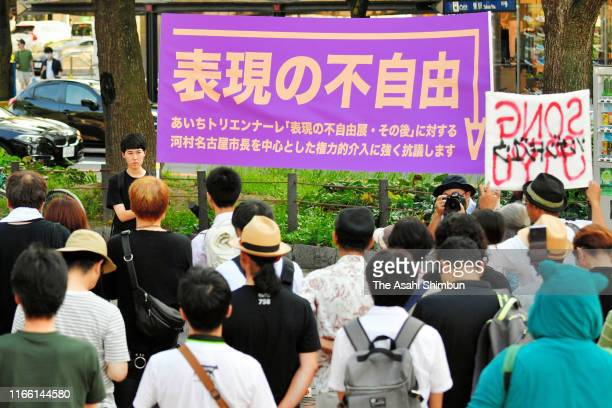 """People protest against the cancellation of the """"After 'Freedom of Expression?'"""" at the Aichi Triennale on August 4, 2019 in Nagoya, Aichi, Japan. The..."""