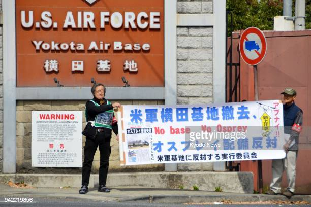 People protest against the planned deployment of US Air Force CV22 Ospreys at Yokota Air Base in Tokyo on April 5 2018 ==Kyodo