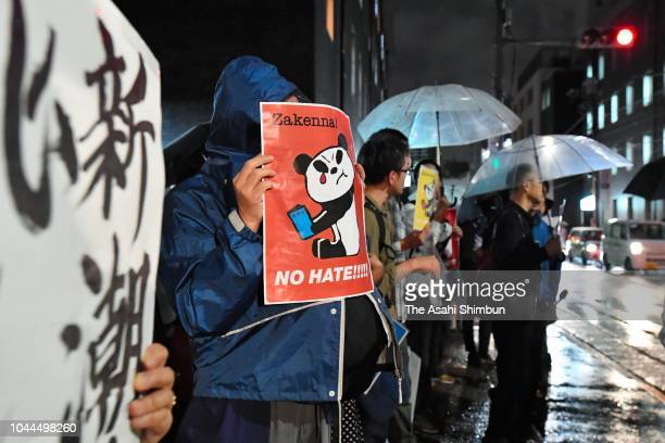 People protest outside the Shinchosha headquarters on September 25 2018 in Tokyo Japan Monthly magazine Shincho 45 is to close following a public...