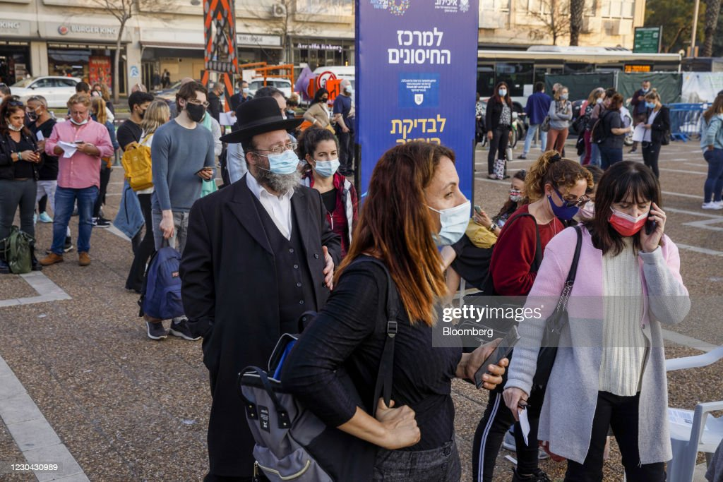 Vaccination Center as Israel Forges Nationwide Covid Effort : ニュース写真