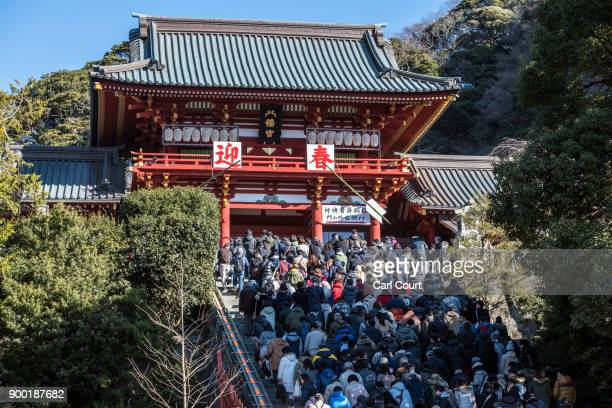 People queue to pray for the new year at Tsurugaoka Hachimangu Shinto shrine on January 1, 2018 in Kamakura, Japan. 'Hatsumode' is the first Shinto...