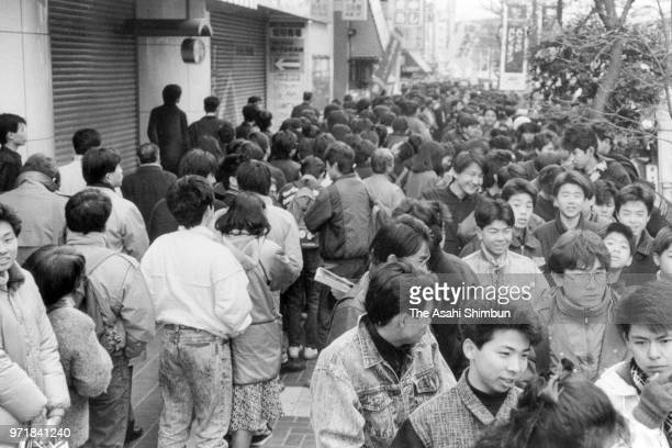 People queue to purchase new game software 'Dragon Quest III' on February 10 1988 in Tokyo Japan