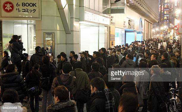 """People queue up for purchasing Square Enix Holdings Co.'s """"Final Fantasy XIII"""" role-playing video game on December 17, 2009 in Tokyo, Japan. Square..."""