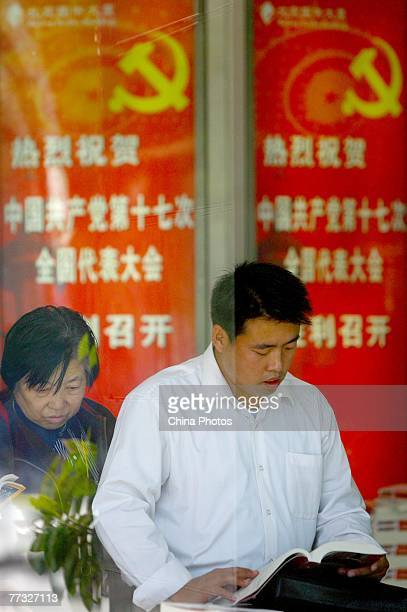 People read books about the 17th National Congress of the Communist Party of China , at Xidan Book Mansion on October 15, 2007 in Beijing, China. The...