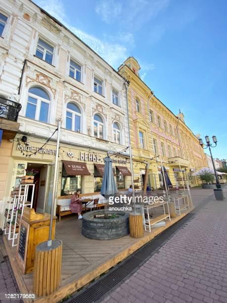 ロシア・ニジニ・ノヴゴロドのレストランでリラックスする人々 - ニジニ・ノヴゴロド ストックフォトと画像