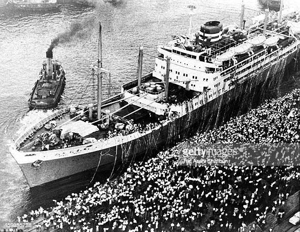 People see off the Brazil Maru which carries Japanese immigrants to Brazil departs at Kobe Port on July 30 1954 in Kobe Hyogo Japan