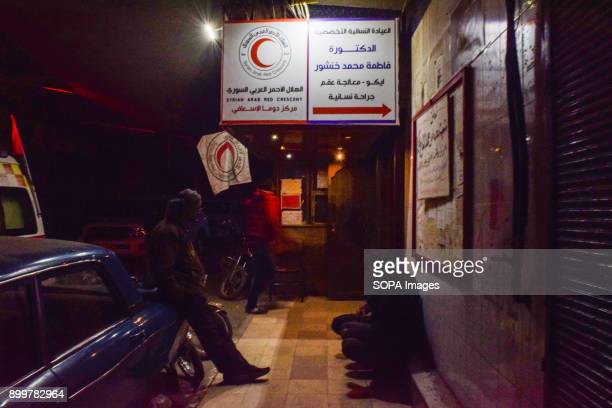 DOUMA DOUMA SYRIA DAMASCUS SYRIA People seen waiting outside the medical center The evacuation of two wounded in the eastern Ghouta besieged the...