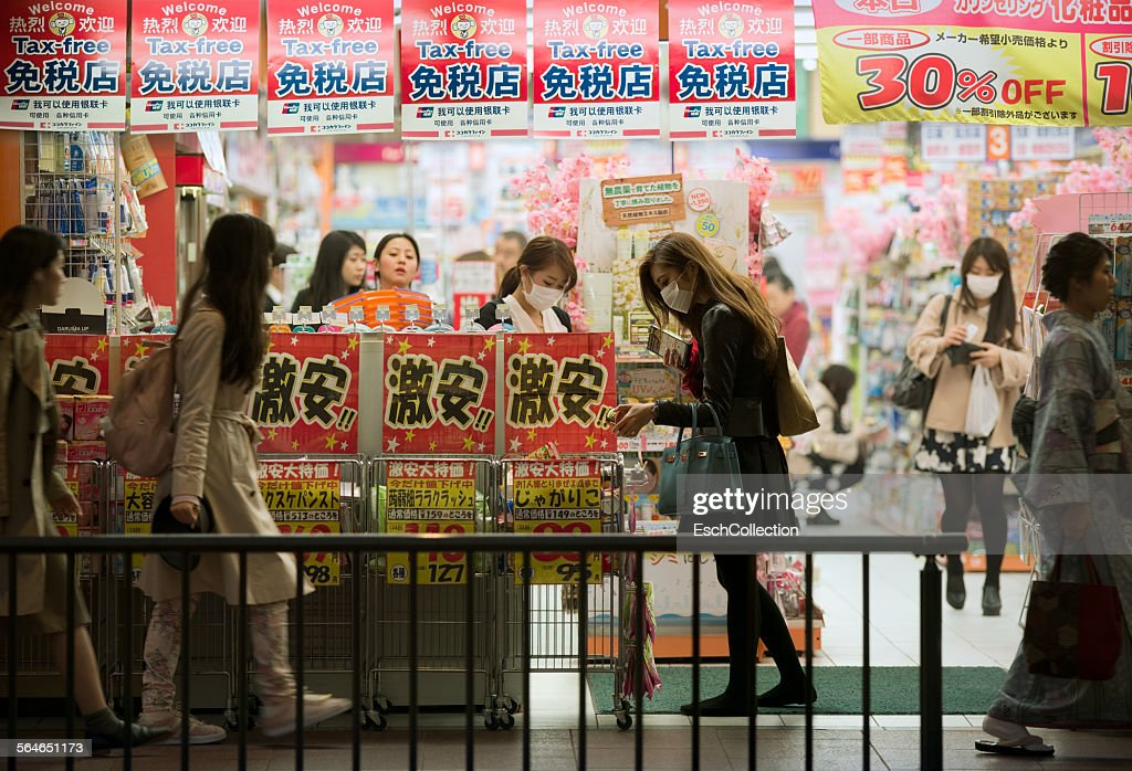 People shopping at a drugstore in Kyoto, Japan : Stock Photo