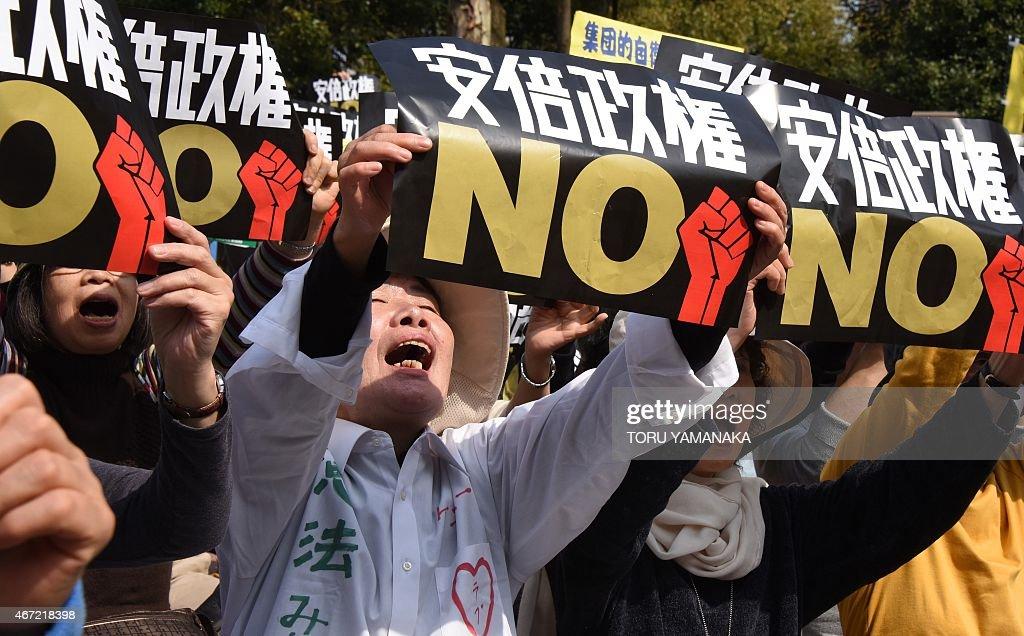 JAPAN-POLITICS-ABE-PROTEST : News Photo