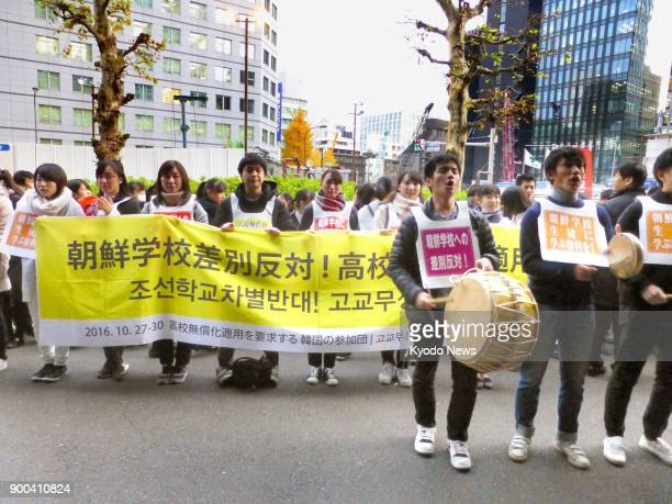 People stage a rally in front of Japan's Ministry of Education Culture Sports Science and Technology in Tokyo on Dec 1 to protest the government's...