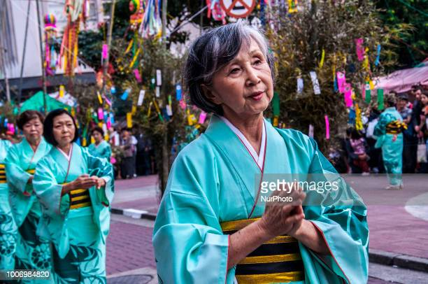 People take part at Tanabata Festival on 29 July 2017 in Sao Paulo Brazil The Tanabata Matsuri or Star Festival is a festival that usually takes...