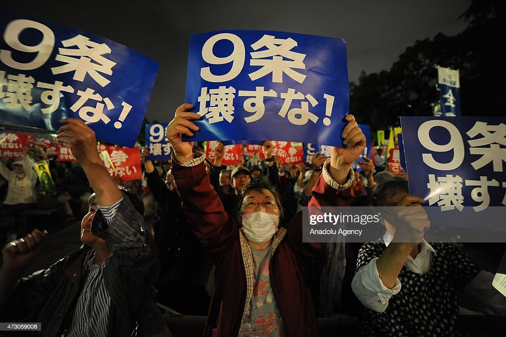 Protest rally against the change of security policy in Japan : ニュース写真