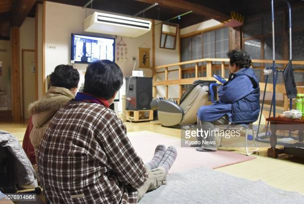 People take shelter at a community center in the town of Nagomi Kumamoto Prefecture on Jan 3 after an earthquake with an estimated magnitude of 51...
