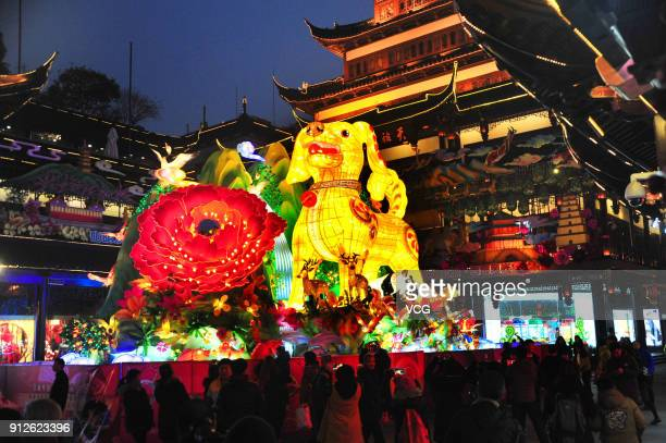 People visit a lantern show at Yuyuan Garden on January 30 2018 in Shanghai China The Chinese calendar year of dog will fall on February 16 2018