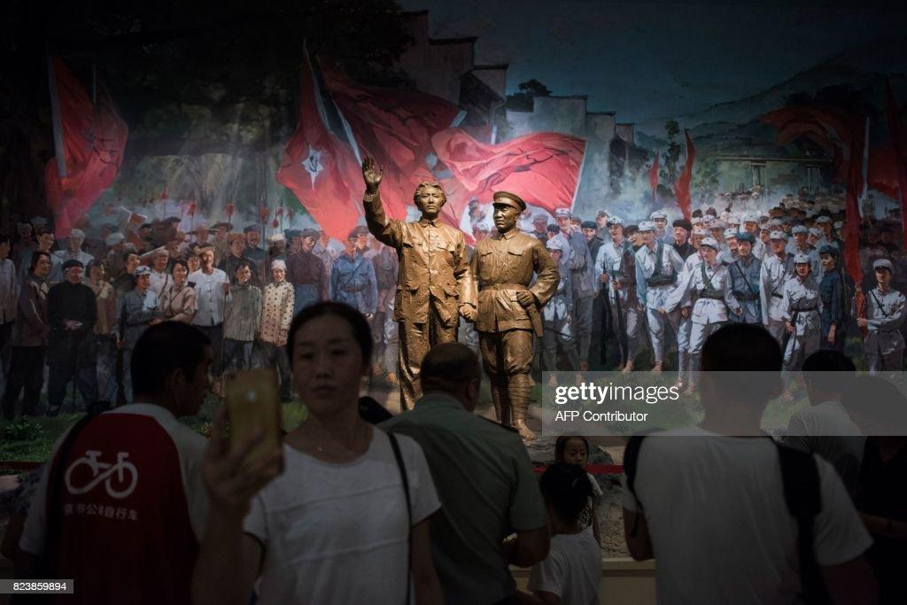 CHINA-MUSEUM-MILITARY : News Photo