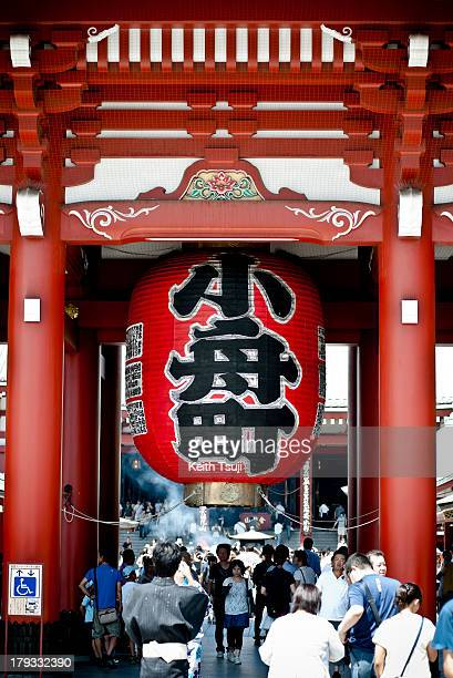 People visit Sensoji in Asakusa on September 1 2013 in Tokyo Japan Completed in the year 645 making it the oldest and most significant temple in...