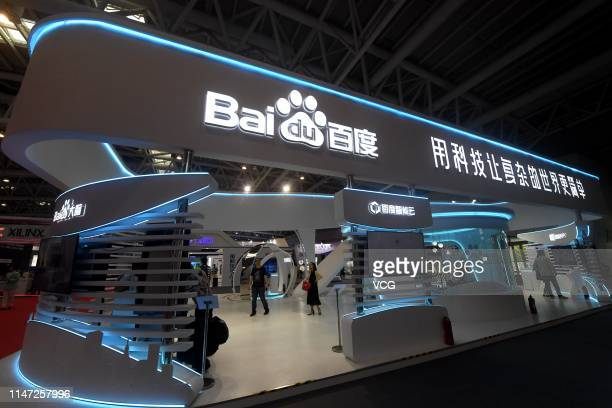People visit the Baidu stand during the 2nd Digital China Summit & Exhibition at Fuzhou Strait International Conference & Exhibition Center on May 5,...