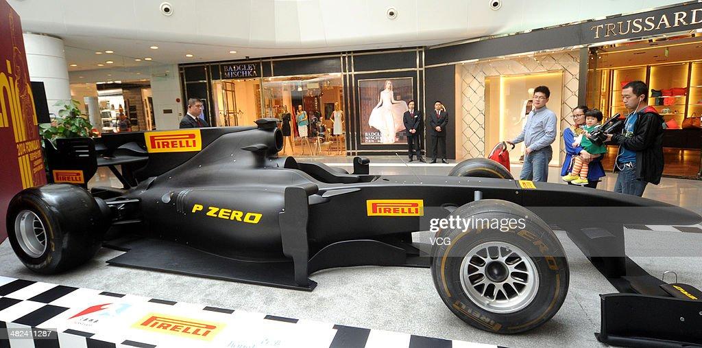 chinese grand prix formula 1 theme exhibition in shanghaiの写真