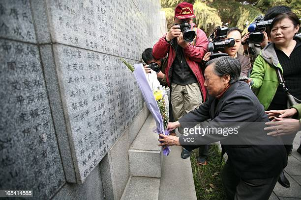 People visit the Memorial Hall of the Victims in Nanjing Massacre on April 4 2013 in Nanjing Jiangsu Province of China Qingming Festival also known...