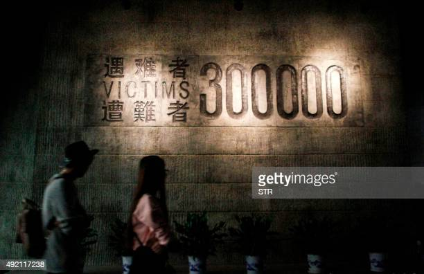 People visit the Nanjing Massacre Memorial Hall in Nanjing on October 10 2015 Japan on October 10 lashed out at UNESCO's decision to inscribe...