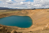 people visiting viti crater located near