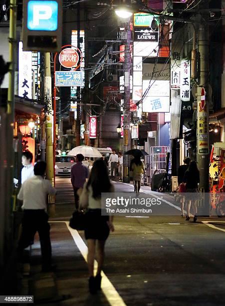 People walk an entertainment area of Kokura on September 9 2015 in Kitakyushu Fukuoka Japan