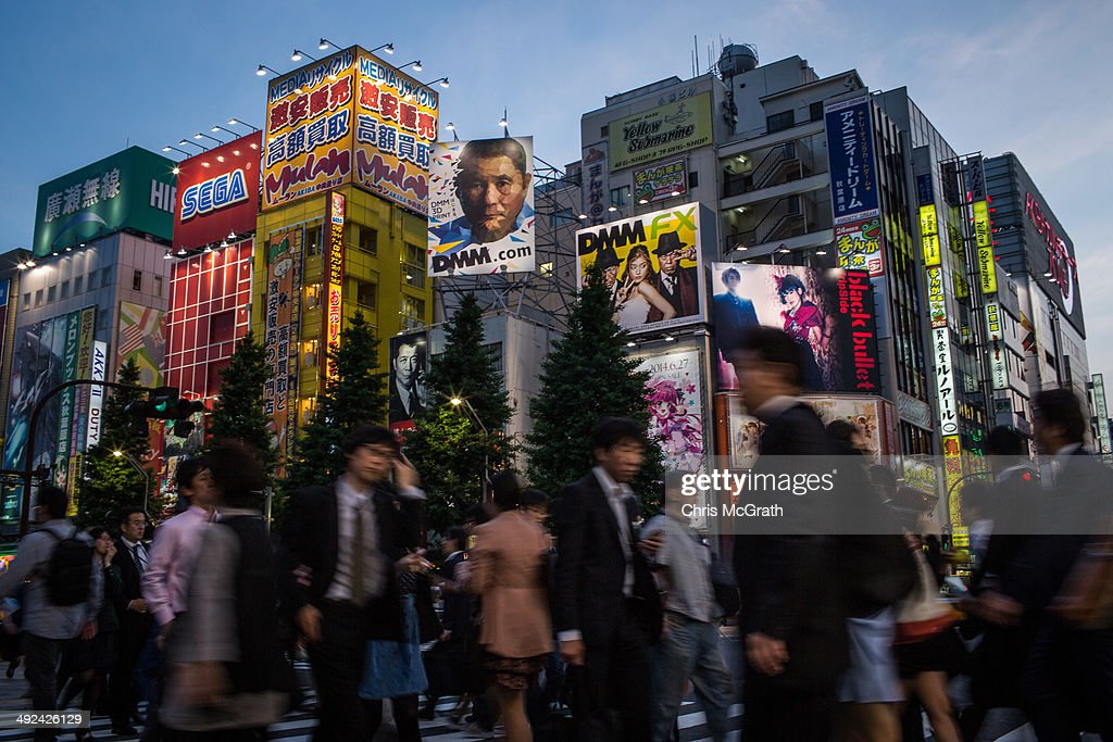 Akihabara - Mecca Of Electronics : News Photo