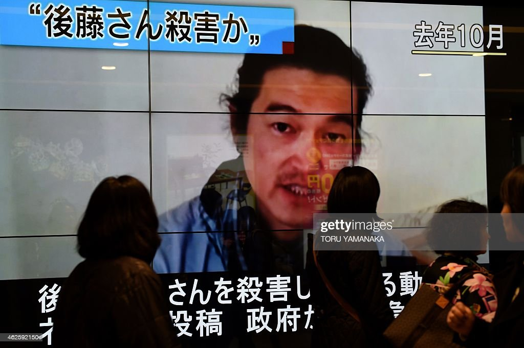 JAPAN-IRAQ-SYRIA-CONFLICT-HOSTAGE : News Photo
