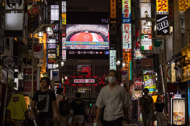 JPN: Outside Tokyo's Olympic Bubble