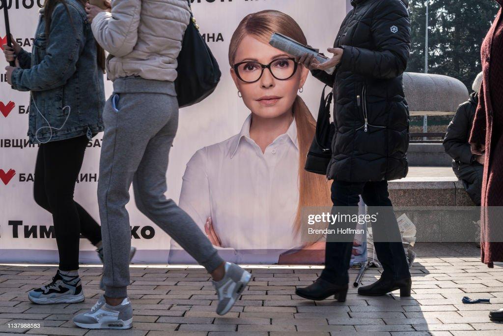 UKR: Tymoshenko Rallies Supporters Ahead Of Ukraine's  Presidential Election