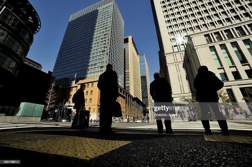 Financial and Business District of Tokyo Photos and Images | Getty